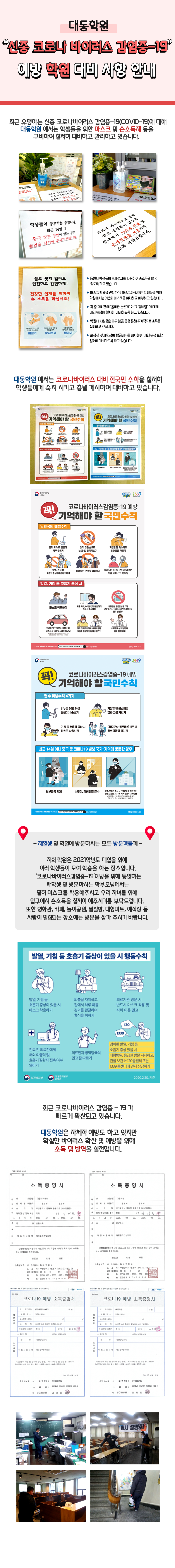 CRN_대동(수정).png